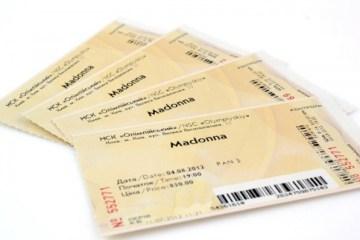 Билеты-на-концерт-фото-с-сайта-darudar_org_